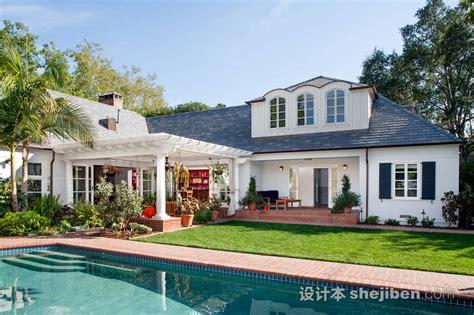 home design story add me 最新房屋外观设计图片欣赏 设计本装修效果图