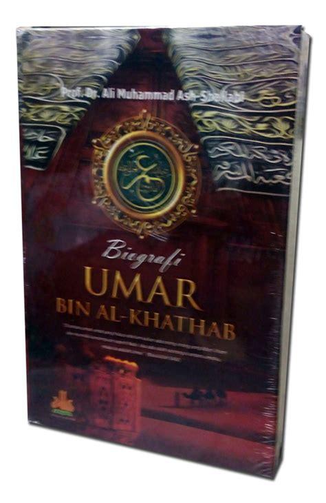 biografi umar bin khattab biografi umar bin khattab ra jual quran murah