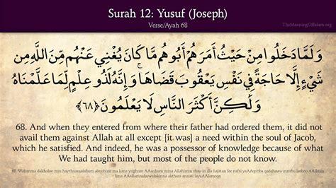 download mp3 surat yusuf alquran quran 12 surat yusuf joseph arabic and english