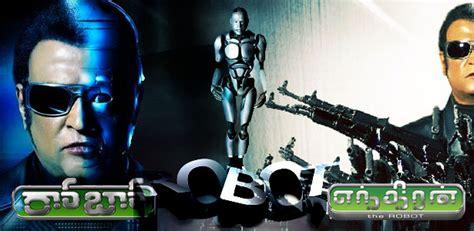 robot film of rajnikanth rajinikanth excels in enthiran as robot wittysparks