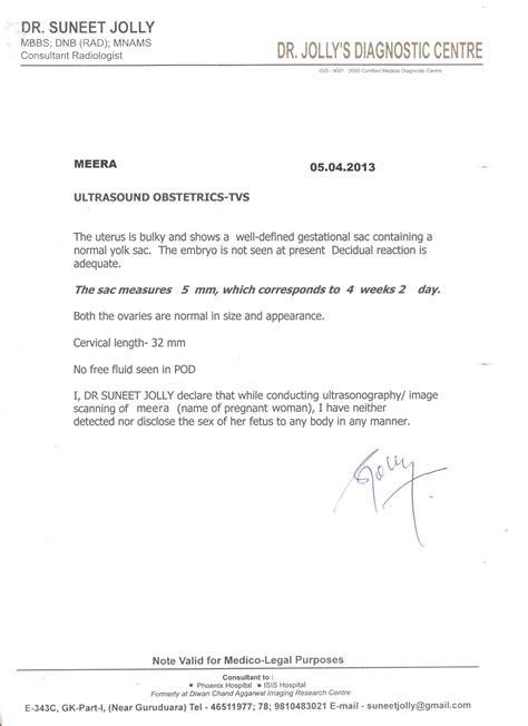 appointment letter for quantity surveyor appointment letter for quantity surveyor appointment