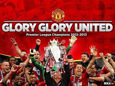 wallpaper keren manchester united download wallpaper glory manchester united bola net