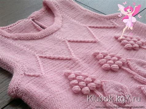 pattern knitting baby dress cable leaf baby dress knitting pattern knitting kingdom