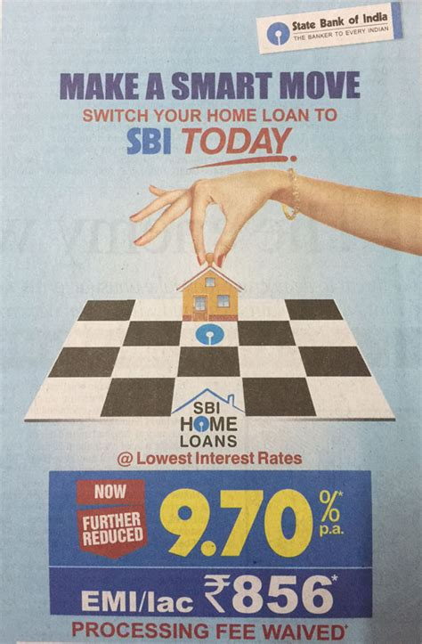 housing loan interest rate in sbi sbi housing loan interest rate 28 images sbi reduces interest rates for housing