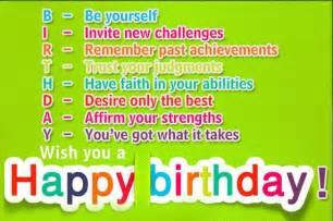 birthday sms collection emotional sms