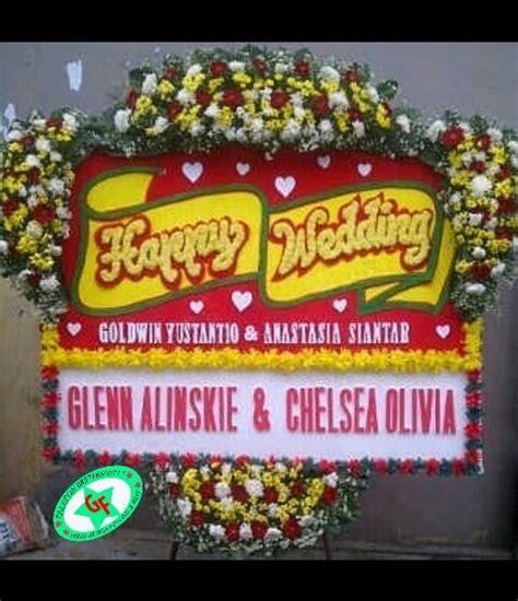 toko bunga jakarta bunga papan karangan bunga