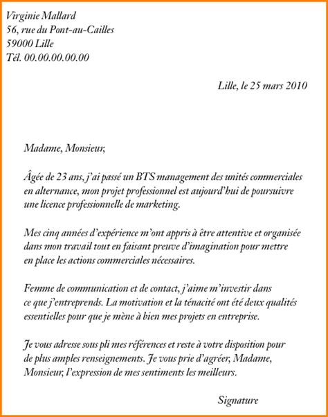 Ecole D Lettre De Motivation 10 Lettre De Motivation Ecole De Commerce Modele De Facture