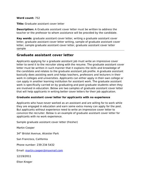 sle cover letter for graduate assistant position