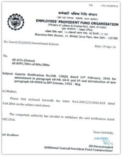Withdrawal Letter Of Contribution epf withdrawal 2016 details guidelines