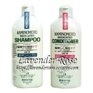 Kaminomoto Conditioner kaminomoto medicated shoo conditioner 300ml each