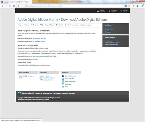adobe digital editions android free adobe digital editions