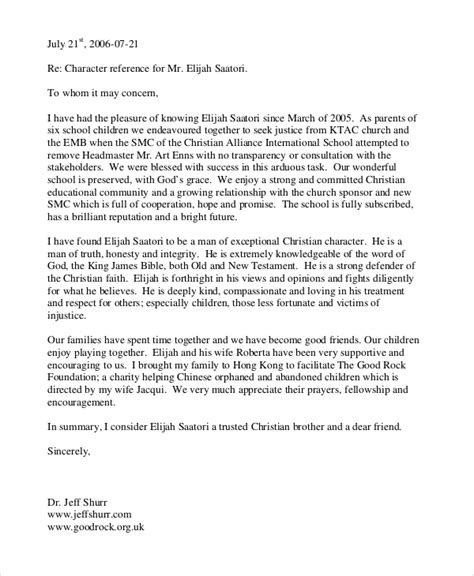 Character Reference Letter For Court From Pastor character reference letter best ideas of sle character