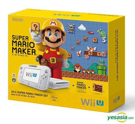 wii console versions yesasia wii u console mario maker set japan