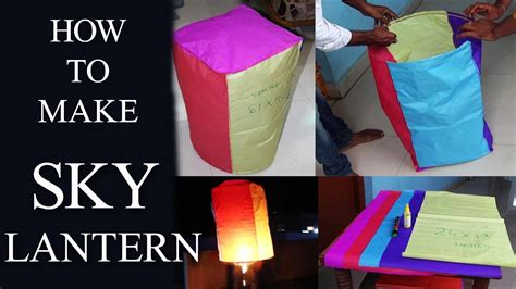 How To Make A Paper Sky Lantern - how to make sky lantern at home with papers easily