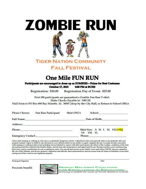 sle workshop registration form template run event registration form event tiger nation fall