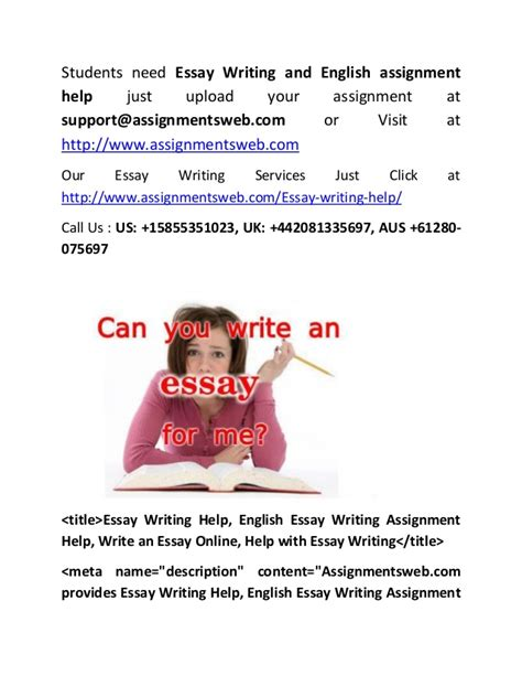 Cheapest Essays If You Need Help Writing A Need Help To Do My Assignment