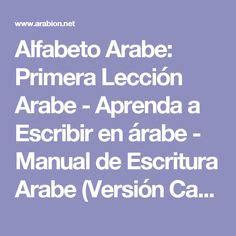 maktub spanish edition habibi maktub saludar y despedirse en arabe tu nombre en 193 rabe arabic