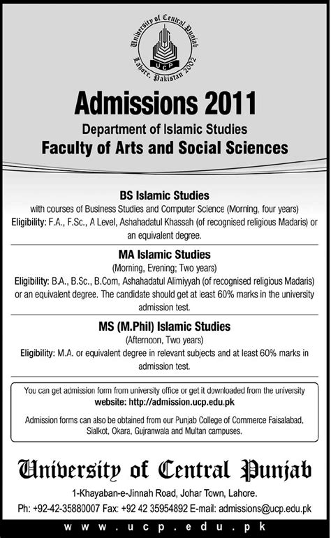 Mba Admission In Pakistan by Admission In Pakistan Mba Ms Bs Mphil Admission In Ucp