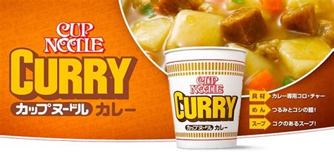 Nissin Cheese Curry nissin cup noodle curry 20 pack white rabbit express