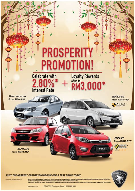 promotion proton proton new year promotion 2016 187 my best car