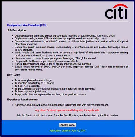 Citi Mba Hiring by Citibank N A Bangladesh Circular 2017 Bd Careers