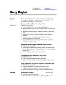 qualified audio engineer cv resume template example with