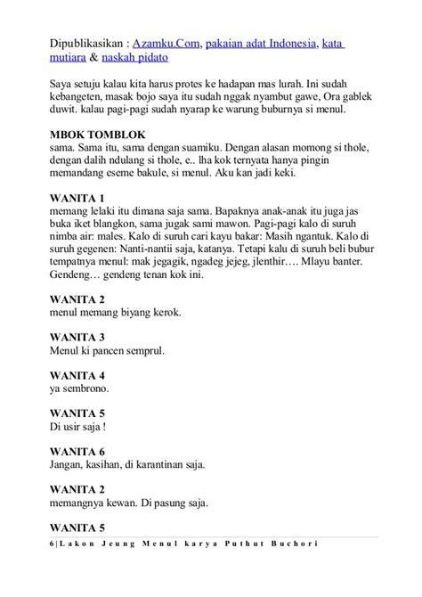 naskah film mika contoh naskah drama 6 orang contoh skrip drama contoh