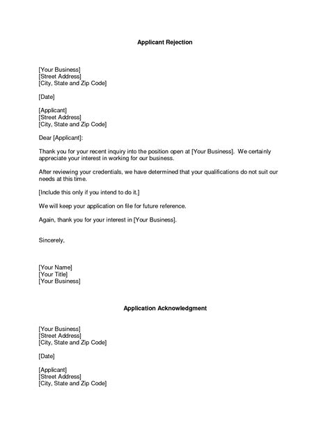 Rejection Letter Template After Business Rejection Letter Rejection Of Free Sle And Exle Letters Sle Letter
