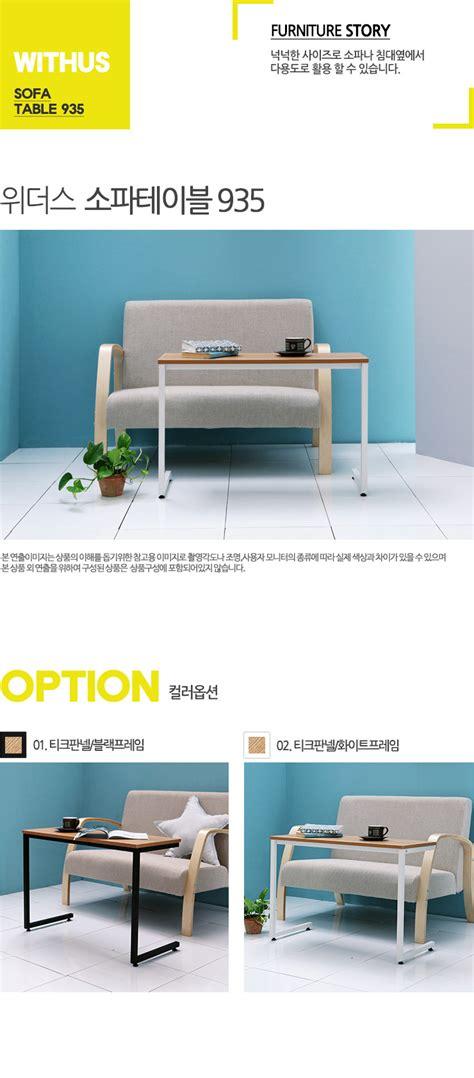 New Sofa upgrade your life 11