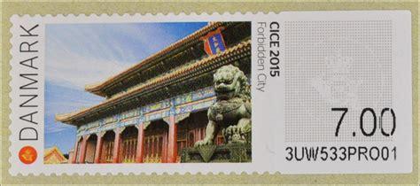 Brief Schweiz Dänemark D 228 Nemark Denmark 2015 Atm Nr 81 83 Cice Chinesische Kulturgeschichte Soldaten 183 Briefmarkenhaus