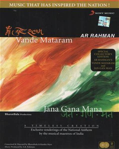 free download mp3 song of ar rahman vande mataram download free mp3 songs of vande matram a r rahman auto
