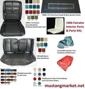1966 66 fairlane interior parts build your own parts kit