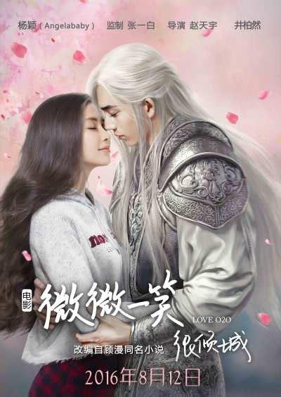 film semi mandarin crazy love nonton film love o2o movie online subtitle indonesia