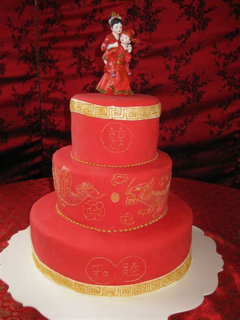Chinese Double Happiness Wedding Cake   Wedding Cake's I've Done   Pi