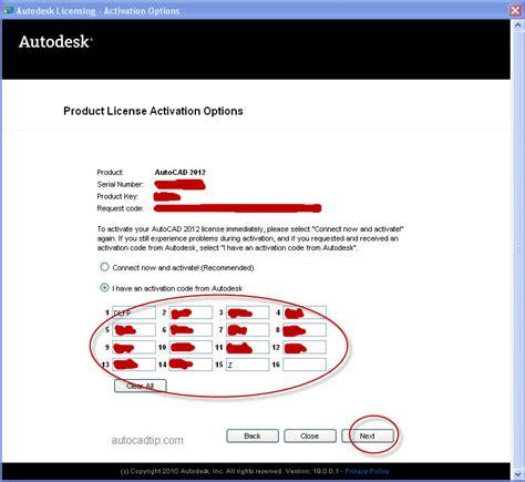 autocad tutorial videos kickass authorize code autocad 2004 tutorial kindlnashville