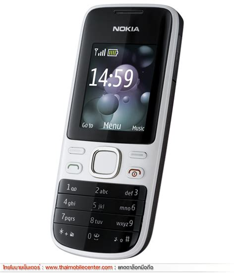 Nokia 2690 Original Themes | themes for nokia 2690 mobile nokia nokia 2690
