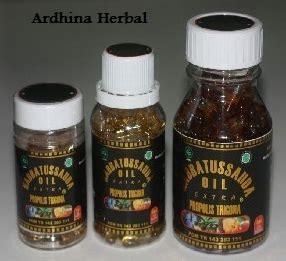 Minyak Zaitun Yogyakarta habbatussauda propolis trigona yogyakarta 187 toko herbal yogyakarta