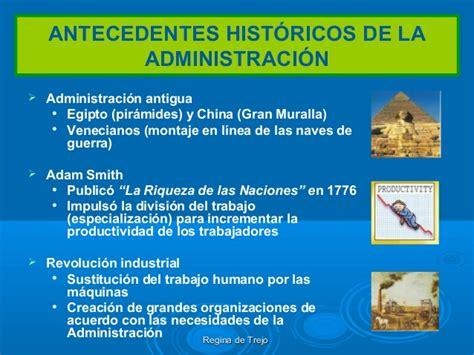 imagenes antecedentes historicos administracion antecedentes hist 243 ricos de la administraci 243 n ppt modificado