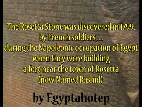 rosetta stone unsubscribe egypt 544 the quot rosetta stone quot by egyptahotep youtube