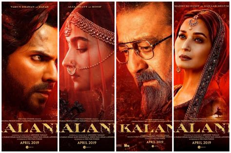 kalank karan johars film starring alia bhatt varun