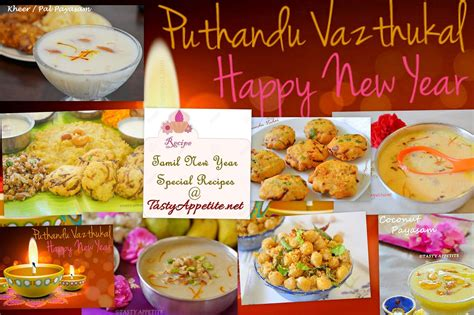 new year delicacies recipes tamil new year recipes vishu recipes