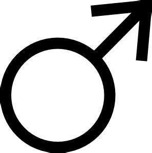 male symbol clip art at clker com vector clip art online