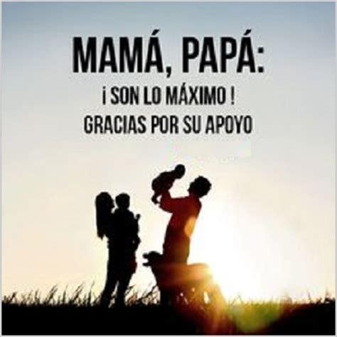 imagenes de amor para el padre de mis hijos imagenes con mensajes para mama y papa en su dia