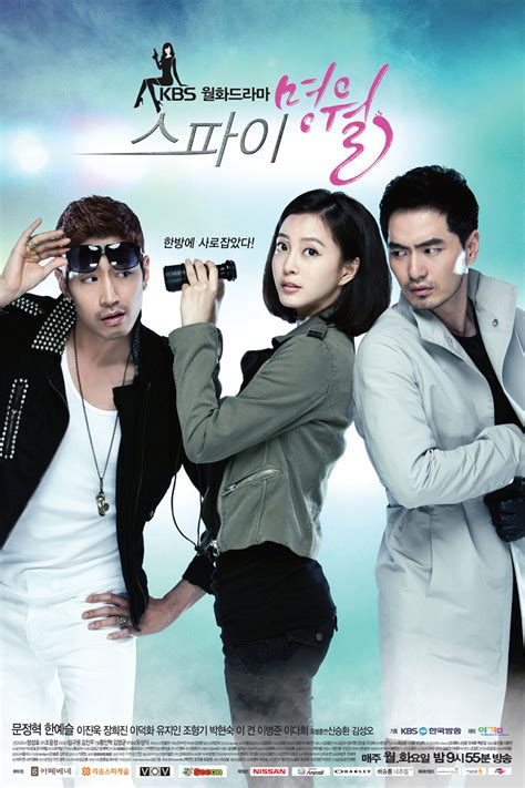 korean tv period dramas of 2011 the korea blog posters revealed added new stills and updated cast for