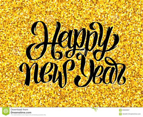 new year gold vector new year 2016 gold glittering stock vector image 63509367