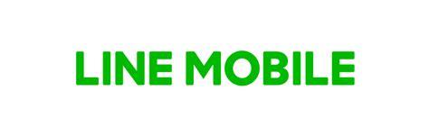 mobil line lineモバイル mvno事業 lineモバイル 販売開始 line corporation ニュース