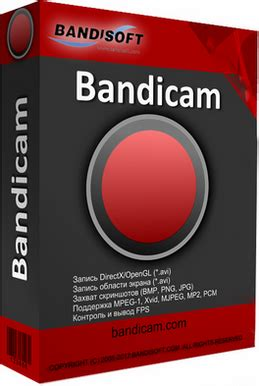 bandicam full version indir bandicam v3 4 2 indir medya