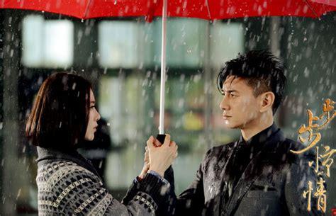 film cina populer list of tvb drama 2014 autos post