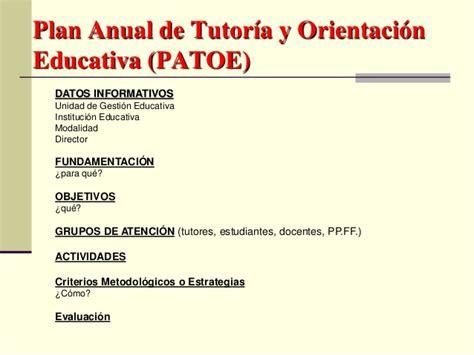 plan anual de tutoria tercer grado de secundaria gratis tutor 237 a orientacion educativa 001 ccesa1
