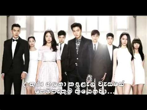 theme song the heirs the heirs sinhala theme song free download youtube